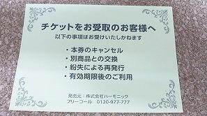 170729_1415-10.jpg