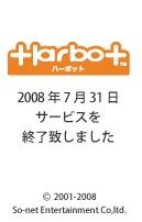 habo_Clock.JPG